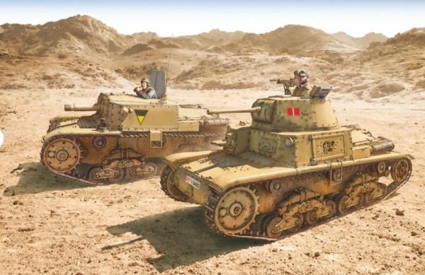 1:56 28mm It. Panzer u. Semov